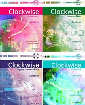 Учебници по английски език Clockwise, Oxford University Press