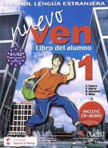Учебник по испански език Nuevo VEN 1