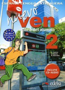 Учебник по испански език Nuevo VEN 2