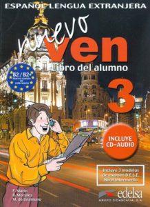 Учебник по испански език Nuevo VEN 3