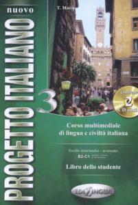 Учебник по италиански език Nuovo Progetto Italiano 3