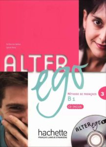 Учебник по френски език Alter ego3