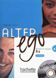 Учебник по френски език Alter ego4