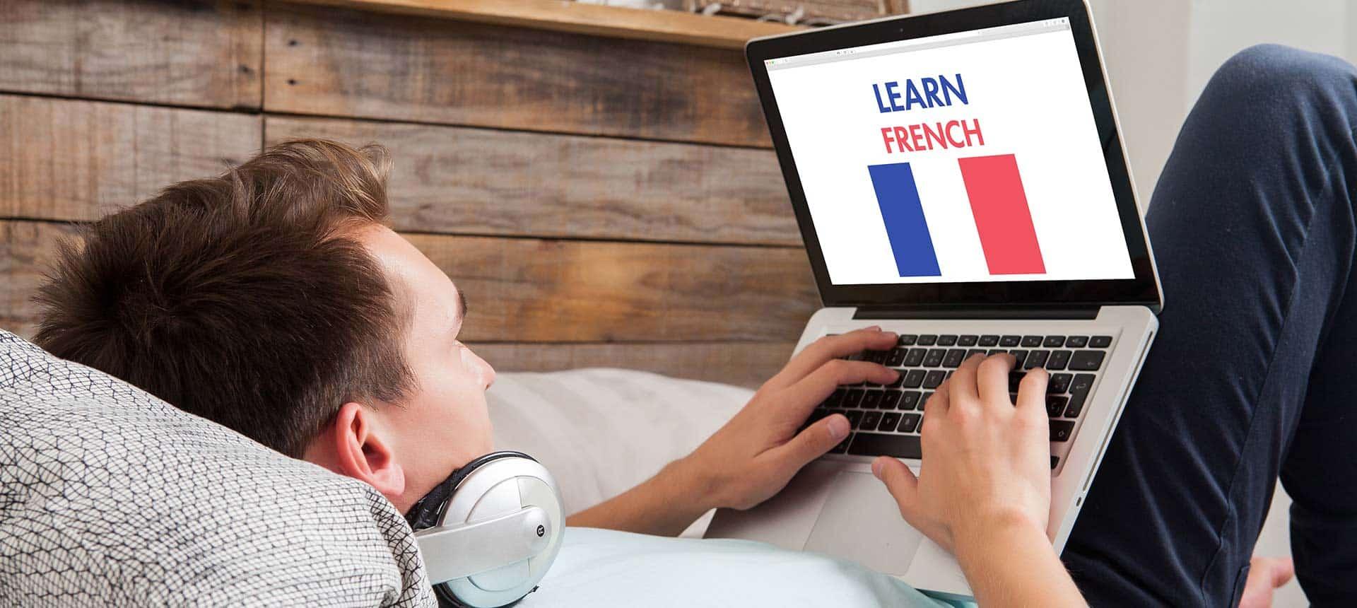 6 причини да се заловите сериозно с френския език