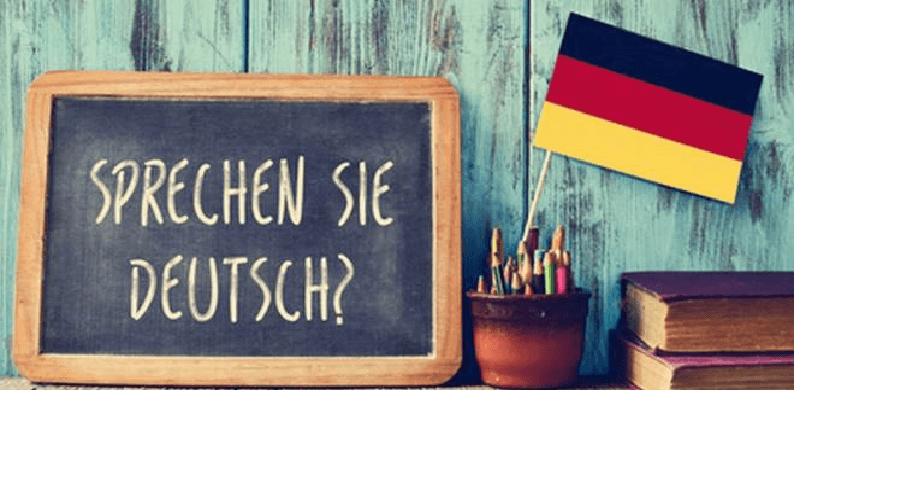 Труден ли е немският език?