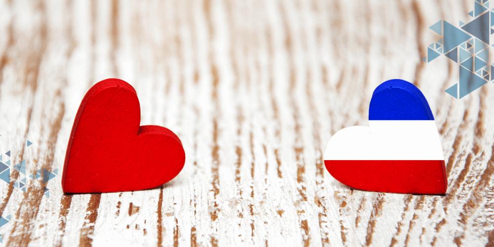 Безплатен урок по френски език, посветен на любовта