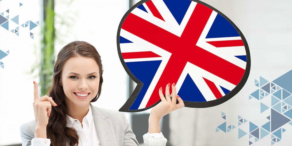 Бизнес английски или защо първото впечатление е важно…