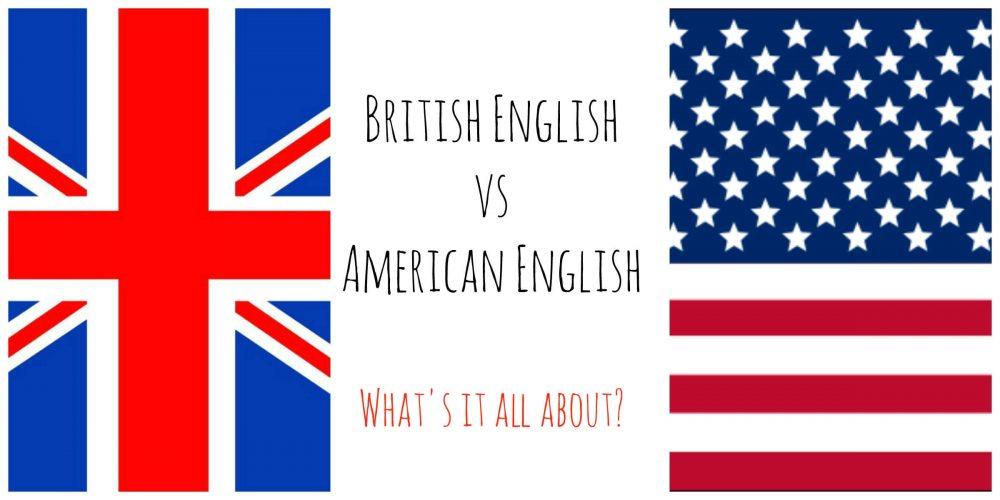 Британски срещу американски английски