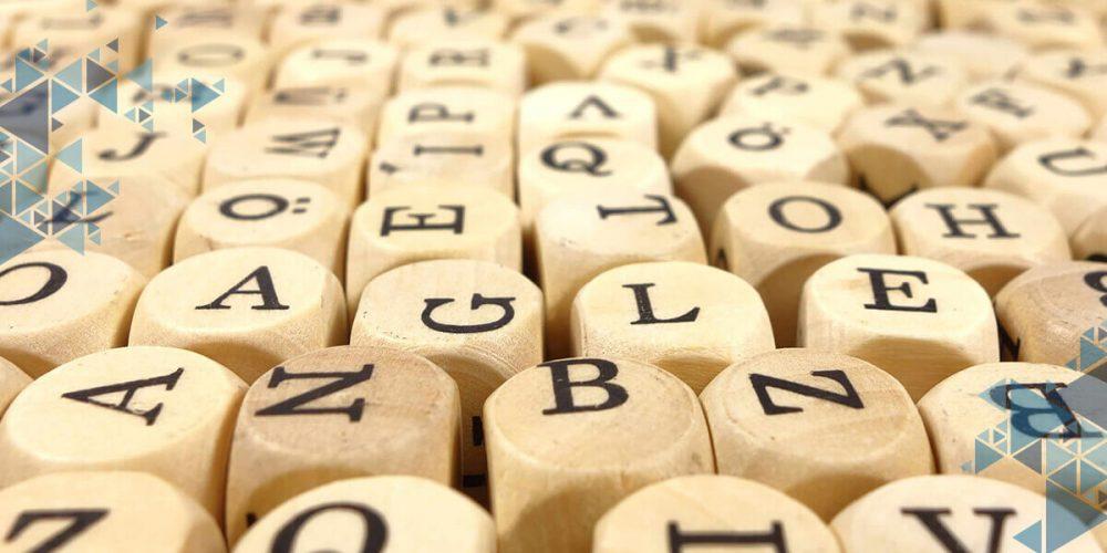 Често допускани грешки от изучаващите английски език