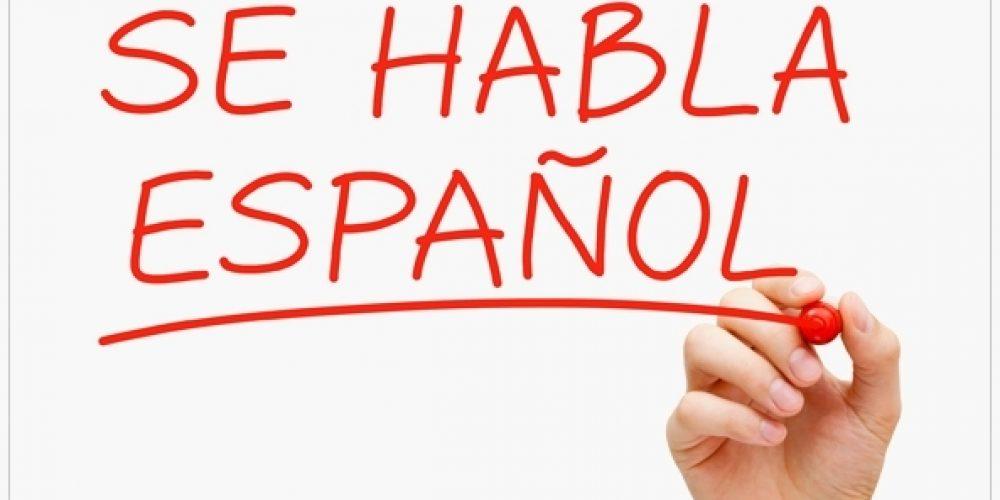 Урок по спански