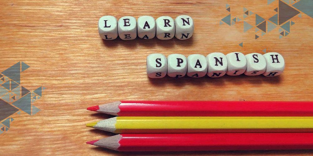 Научи испански език – говори с хора по целия свят
