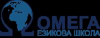Езикова школа Омега 7