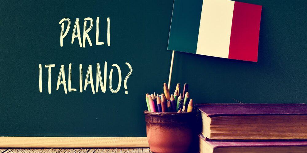 Италианският или любовта минава през … езика