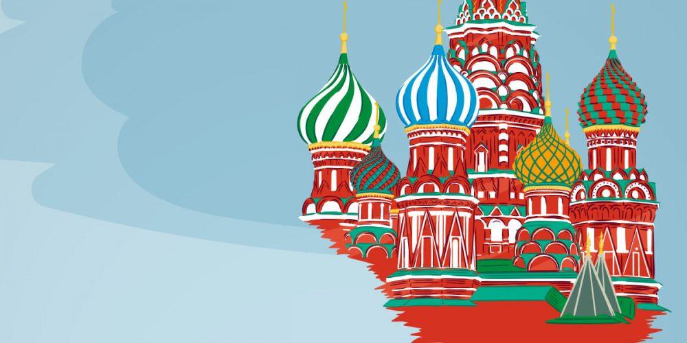 Москва – сърцето на Русия