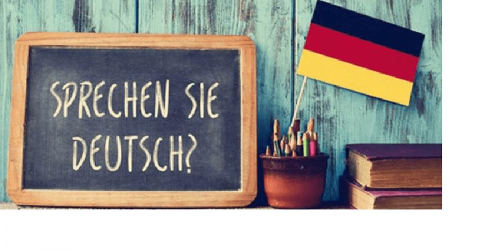 Труден ли е немският език