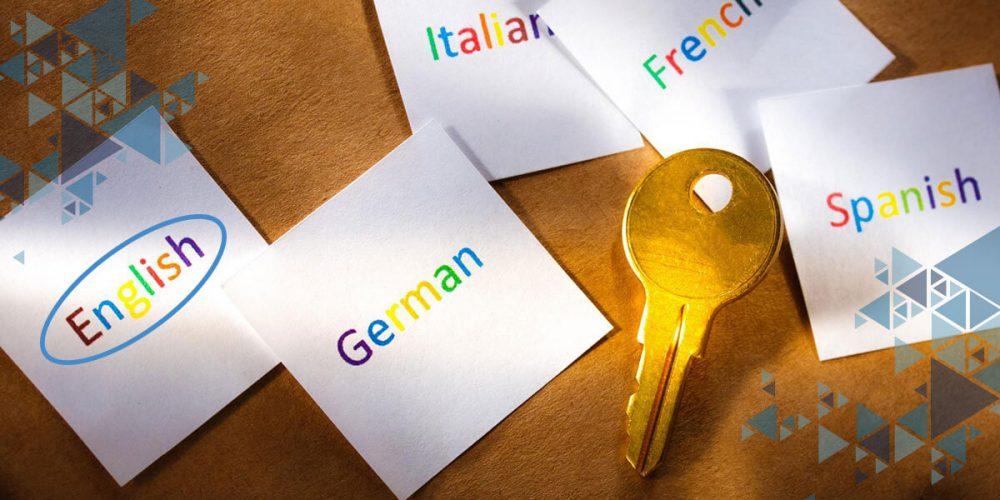 Връзката между английския език и другите езици